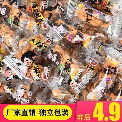 【2件减4】手工香酥小麻花零食整箱独立包装办公室红糖椒盐味袋装