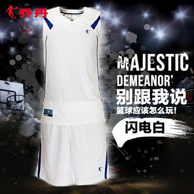 乔丹篮球服套装男2020夏季新款透气无袖V领比赛服男定制运动服