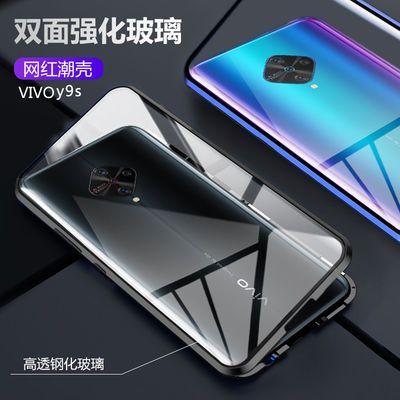 vivoy9s手机壳万磁王双面玻璃Y9S全包防摔保护套抖音网红男女潮S