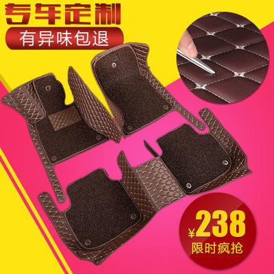丰田老款凯美瑞卡罗拉06/07/08/09/10/11/2012年汽车全包脚垫