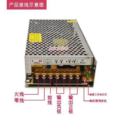 Led开关电源12V电源转换器电子变压器220V转12V 15A 180W直流电源