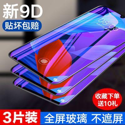 华为nova5钢化膜Nova5pro全屏覆盖nova5i手机pro护眼蓝光屏幕贴膜