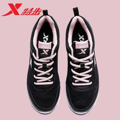特步女鞋运动鞋女夏季新款透气女士休闲鞋子正品防滑轻便跑步鞋女