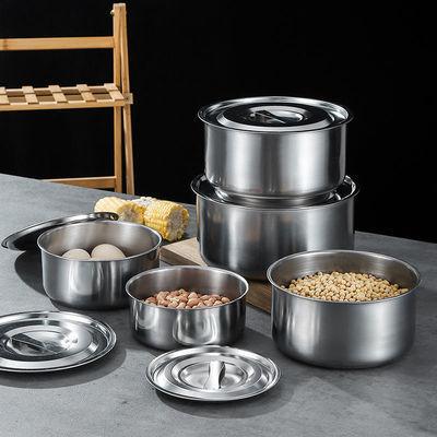 【盆带盖】不锈钢汤盆三件套加厚带盖油盆打蛋盆调料缸汤锅汤碗