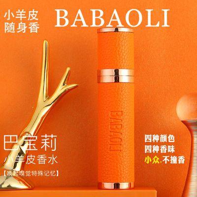 【巴宝莉正品】新款小羊皮随身香水女士小样持久淡香礼盒套装30ml