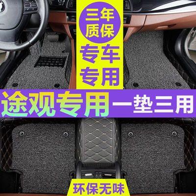 大众途观2010/2011/2012/2013/2014/2015年款汽车脚垫全包围专用