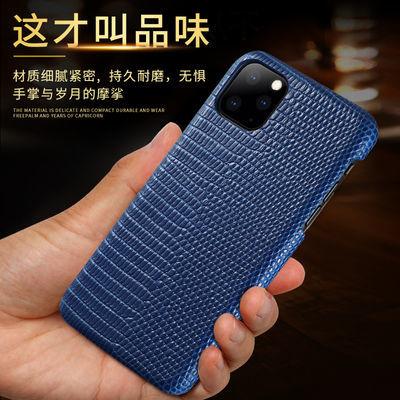 iPhone11真皮手机壳11PRO保护套牛皮苹果11ProMAX防摔后盖蜥蜴纹