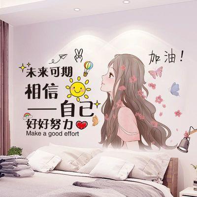 墙纸自粘卧室网红贴纸房间装饰品ins床头背景墙面3d立体墙贴贴画