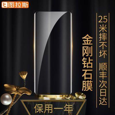 图拉斯华为p40pro钢化膜p40手机膜金刚钻石全屏覆盖曲面全包全身