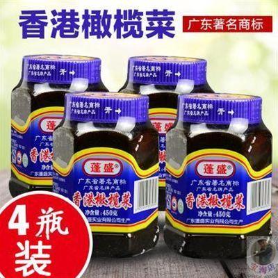 蓬盛香港橄榄菜450g4瓶装潮汕香港超香下饭菜吃粥咸菜吃粥菜