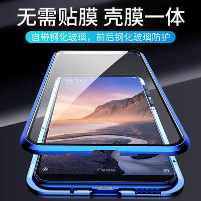 小米max3手机壳全包防摔万磁王双面玻璃金属边框MAX3保护套抖音潮
