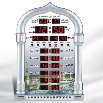 穆斯林祈祷钟 朝拜祷告钟 礼拜闹钟 朝拜钟挂壁钟 邦克钟时间提醒