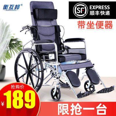 衡互邦輪椅折疊老人便攜多功能帶坐便器小巧輕便代步老年人手推車