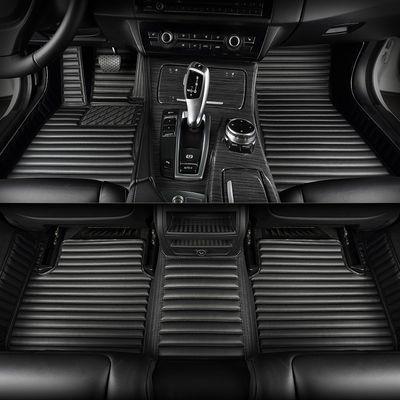 斯柯达晶锐2017款16 15 14专用汽车脚垫全包围两厢车丝圈地毯改装