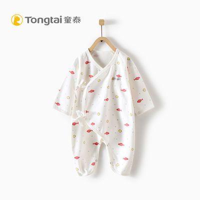 童泰四季新生兒衣服蝴蝶哈衣0-6月男女寶寶哈衣爬服連身衣