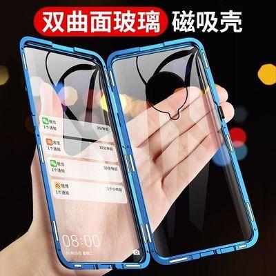 vivoS6手机壳透明双面玻璃VIVOs6万磁王全包保护套防摔金属边框5G
