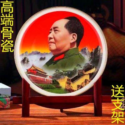毛主席瓷像毛泽东骨质瓷盘工艺品摆件办公室书桌客厅中式陶瓷饰品