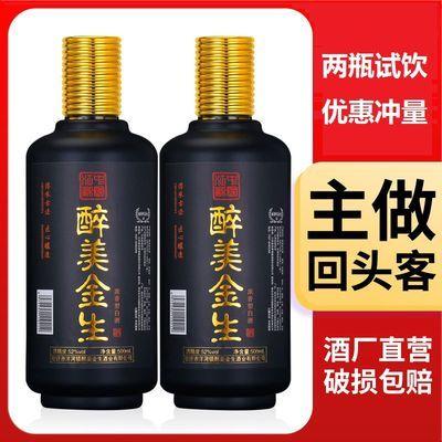 https://t00img.yangkeduo.com/goods/images/2020-04-22/d3cf4546d4cd00a6b7443be96e244b76.jpeg