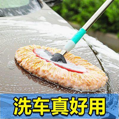 洗车拖把长柄伸缩洗车用品汽车刷车拖把洗车刷子擦车拖把清洗工具