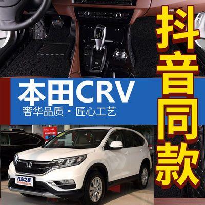 东风本田CRV2013/2014年2015新款汽车脚垫全包围专用大脚踏垫2012