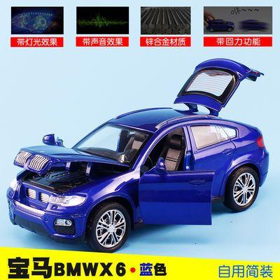 顺丰包邮合金车模汽车模型玩具车路虎声光回力模型仿真小汽车儿童