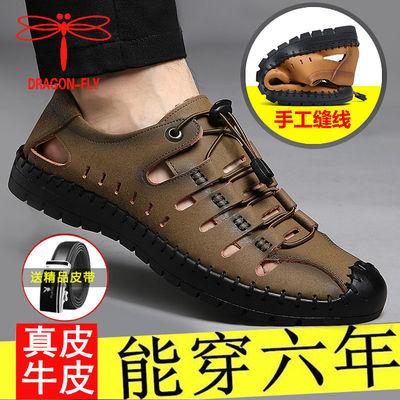 【不是牛皮包退】正品蜻蜓夏季皮凉鞋男户外真皮洞洞鞋透气休闲鞋