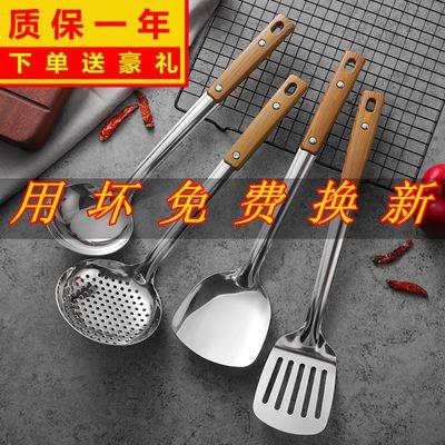 加厚不锈钢厨具套装锅铲煎铲汤勺漏勺烹调工具家用厨房用品炒菜铲