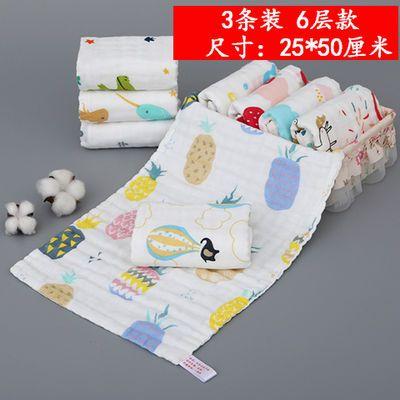婴儿纱布口水巾宝宝纯棉小方巾新生儿童毛巾纱巾手帕薄款柔软手绢