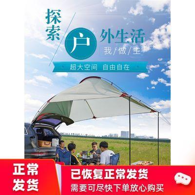 优质好货车尾帐篷海克瑞普自驾游SUV车顶后备箱侧边帐篷遮阳防晒