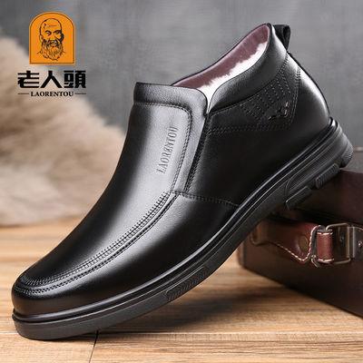 正品老人头冬季棉鞋真皮羊毛高帮鞋商务休闲皮鞋男加绒保暖爸爸鞋