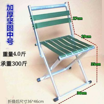 钓鱼椅便携水桶折叠椅马扎小马扎人马折叠凳椅子成人凳子钓椅