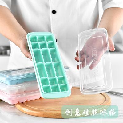 多用途带盖硅胶制冰格模具 多功能寿司蛋糕模具 长方形冰块模具