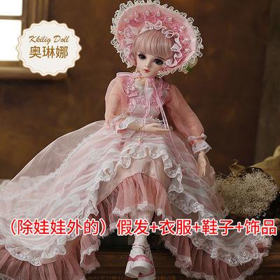 多丽丝凯蒂娃娃衣服60厘米 BJD娃娃全套换装服饰假发+衣服+鞋子