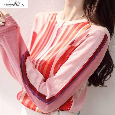 闲色印花雪纺针织衫女2020春装新款韩版薄款开衫上衣宽松打底衫潮