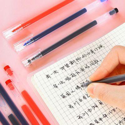【大容量】亚克力中性笔一次性笔大容量针管笔巨能写书写用品文具