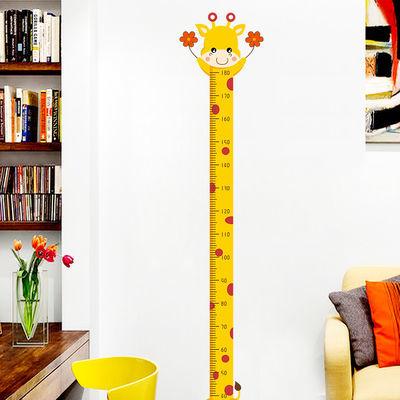 儿童测量身高贴标准墙贴纸自粘可移除装饰布置小孩房记录孩子成长