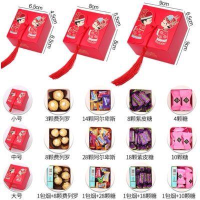 【50个】2020新款结婚庆喜糖盒子中式婚礼盒装空糖果包装盒