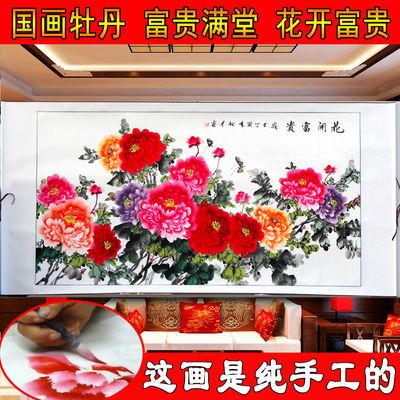 新款国画洛阳五彩牡丹花开富贵字画纯手绘挂画中式客厅装饰画壁画