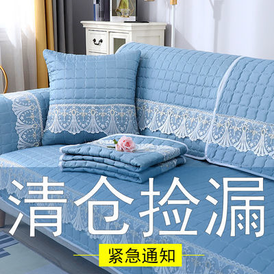 沙发垫四季通用防滑布艺北欧简约现代坐垫子全包万能沙发套罩全盖