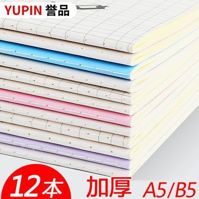 笔记本子文具批发便宜手账本记事本加厚日记本子可爱韩版学生用