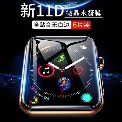 apple iwatch5水凝软膜4代苹果手表保护膜3/2/1全屏覆盖44mm贴膜