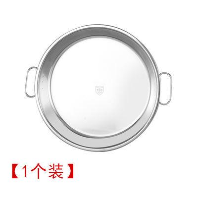罗罗工具作家家用陕西不锈钢家用筷面皮商用凉皮托盘制作盘家蒸盘