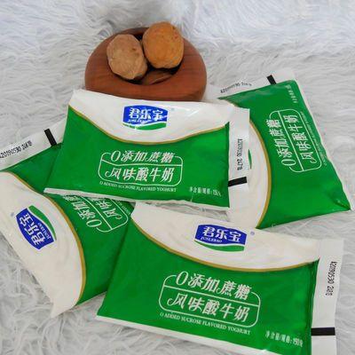 君乐宝0添加蔗糖无糖风味酸牛奶150g*15袋