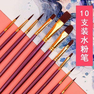 网红10支装尼龙毛水粉水彩油画笔套装儿童美术成人学生用狼毫画笔