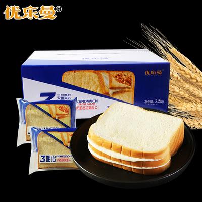优乐曼肉松沙拉夹心三明治面包早餐食品面包整箱批发1斤/2斤