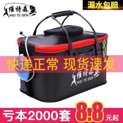 EVA加厚活鱼桶鱼护桶打水桶防水折叠钓鱼桶钓箱装鱼箱多功能鱼桶