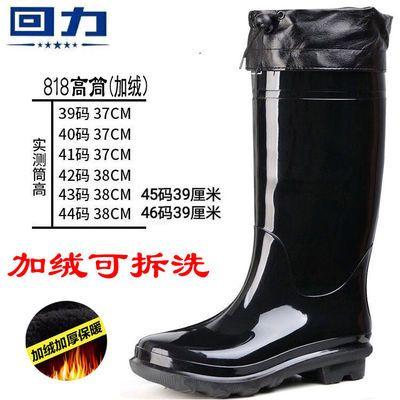 上海回力雨鞋男士水靴高筒中筒短筒防水防滑劳保工作胶鞋加绒套鞋