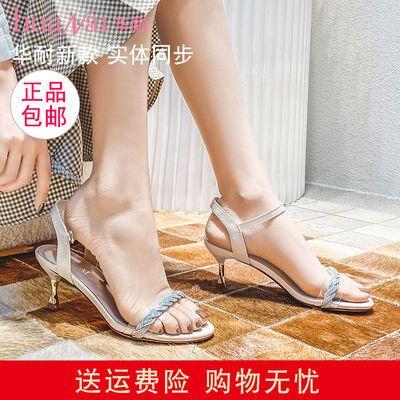 华耐凉鞋2020夏季新款细跟时尚透明带水钻百搭一字扣高跟鞋女鞋潮