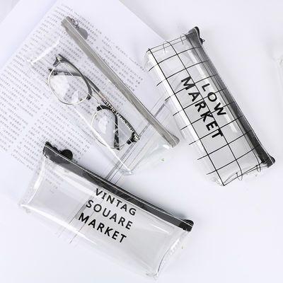韩国版简约小清新透明创意考试学生笔袋大容量文具盒男女生铅笔盒