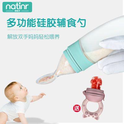 热卖婴儿米糊奶瓶挤压式喂养硅胶勺宝宝多功能喂食辅食勺工具儿童